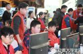 安庆市选手在2017全国青少年模拟飞行锦标赛上获佳绩