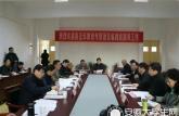 亳州市义务教育网上招生成宿迁市同行学习样板