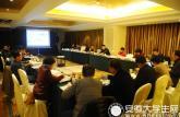 安徽省中等职业教育布局结构调整规划审核工作顺利完成