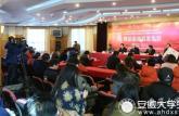 安徽工程大学国家艺术基金项目新闻发布会在芜湖广电中心举行