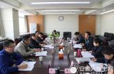 2017年第四次定点帮扶寿县工作协商会议召开