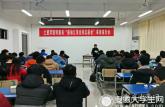 安徽理工大学邀请省感动江淮优秀志愿者为学子讲述优秀事迹