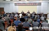 省委综合考核组对蚌埠学院领导班子和省管干部进行2017年度综合考核