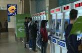 一女大学生车站里取票后 被人带到站外骗了390元