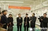 安庆职业技术学院到望江县考察调研合作办学单位