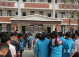 蚌埠市桃园小学开展文明祭祀绿色清明主题教育活动