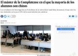 西班牙一所大学新闻系中国学生占85% 留了个假学?