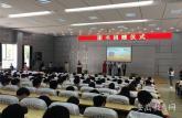 安徽商贸职业技术学院邀请旅美作家作报告打造书香校园