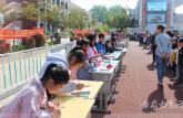 蚌埠市曹老集镇中心小学举行2018年读书节创意包书皮比赛