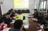 淮南师范学院开展国家安全教育日宣传工作