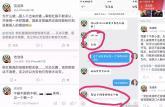 厦门大学女研究生网络公开发布辱华言论引众怒 校方回应