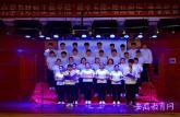 安徽科技学院青年学子纪念五四运动弘扬爱国主义精神