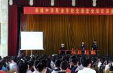 桐城市中华职校举办交通安全知识讲座