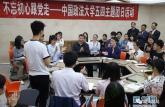 中国政法大学学生写给习近平的信首次公开