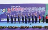2018奔跑吧·淮北:淮北国际半程马拉松赛成功举办