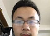 中国留学生在日本被分尸 中国警方赴日正式搜查