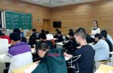 皖西经济技术学校举办中青年教师信息化课堂教学大赛