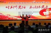 淮北市举行中小学生演讲和讲故事比赛