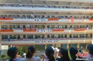 千名考生集体喊楼释压 据称该校每年都举行类似活动
