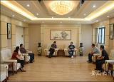 苏州大学杰出教授到滁州学院交流