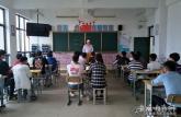 安徽省汽车工业学校细致开展安全生产月系列教育活动