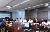河海大学文天学院党委认真学习习近平总书记在两院院士大会上的讲话