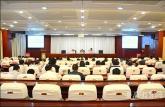 省委第二十考核组到滁州学院反馈校领导班子及成员2017年度综合考核情况