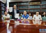 中国留美学生遭枪杀 其家人看新闻才知减刑交易