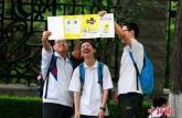 美国新罕布什尔大学宣布将接受中国高考成绩
