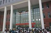 安徽涉外经济职业学院圆满完成大学英语四六级考试工作