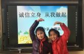 谯城区教育系统强化教育诚信引领社会诚信