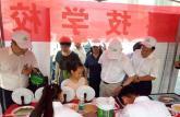 亳州中药科技学校在中医中药中国行活动中亮绝活展风采