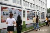 安徽中医药高专举办专题图片展庆祝建党97周年
