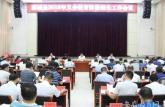 政府统筹部门携手蒙城县义务教育阶段招生工作启幕