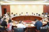 滁州学院党委中心组(扩大)开展讲严立警示教育专题学习
