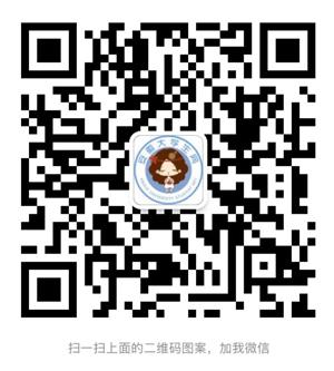 安徽大学生网平台会员在线投稿操作流程