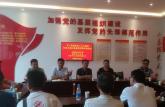 合肥职业技术学院校地共建探讨基层党组织建设新思路新方法