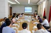 皖南医学院组织开展2018年教师赴美交流培训行前教育