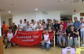 安徽师范大学学子赴芜湖丰华养老院展开实践活动