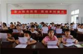 巢湖学院学子七月盛夏三下乡,赴霍邱县开展扶贫实践活动