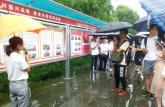 先锋村落,精彩战旗——中国科大赴蓉社会实践团队参观红色基地,助力乡村振兴