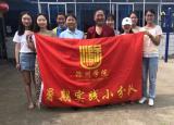 滁州学院大学生赴淮南养老院开展暑期实践活动