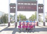 安庆师大学子探索新农村改革之时代剪影下的小岗梦