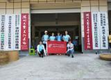 滁州学院学子赴滁州市施集镇有机茶调研小分队深入了解有机茶制作过程