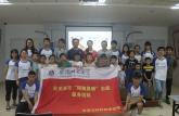 安徽师范大学学子赴丽城社区开展科学小课堂活动