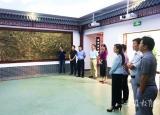 歙县教育局机关党员干部参观黄山市反腐倡廉教育基地