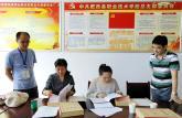 肥西县职业技术学校开展党建互查互访活动