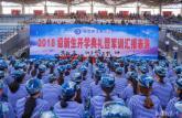 奋斗点亮青春记合肥职业技术学院2018级新生开学典礼暨军训汇演