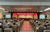 安徽医学高等专科学校望江教改班参加癌痛患者合理用药业务培训