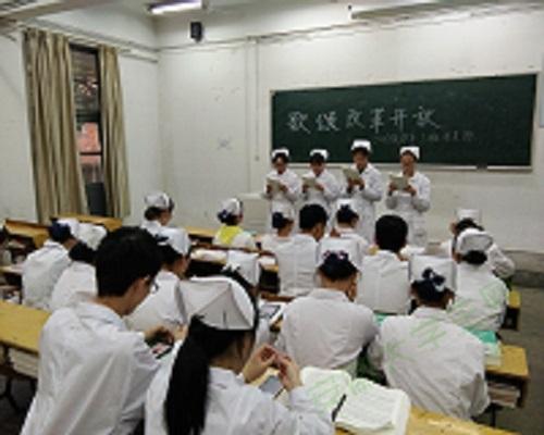"""皖南医学院2016级护本7班团支部开展""""我与改革共成长""""系列团日活动"""